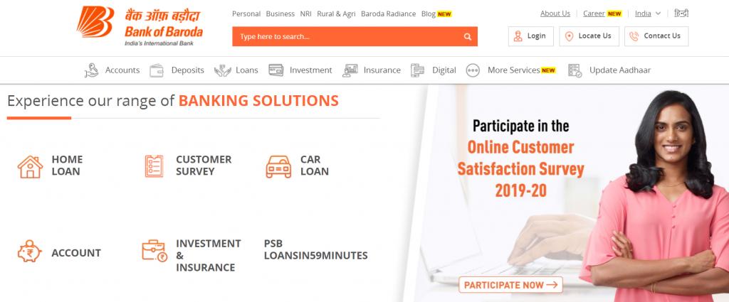 bank of baroda online website (Top public sector bank)