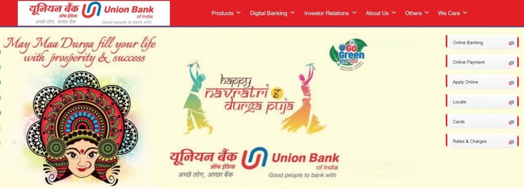 union bank of india online website (Top government bank)