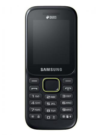 Samsung Guru Music 2 Best Keypad Phone
