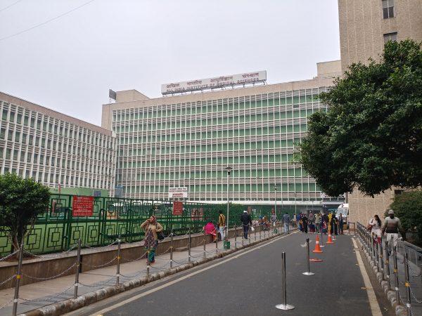 AIIMS Delhi: All India Institute of Medical Sciences Best Medical College In India