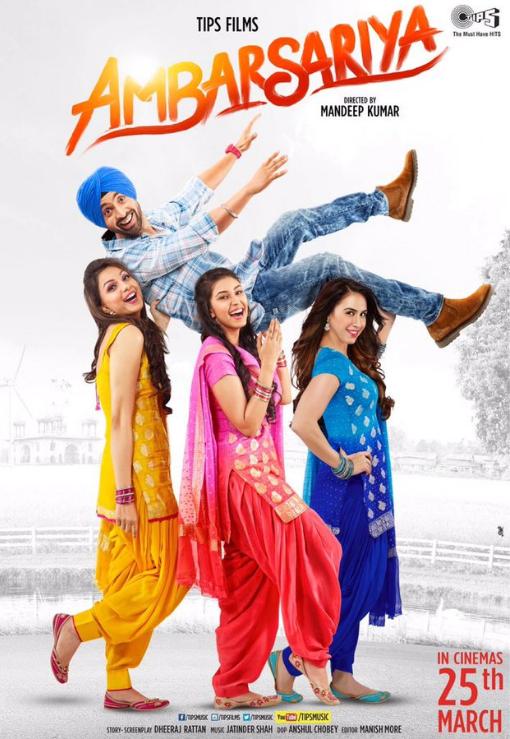 Ambarsariya (2016) Best Comedy Punjabi Movie