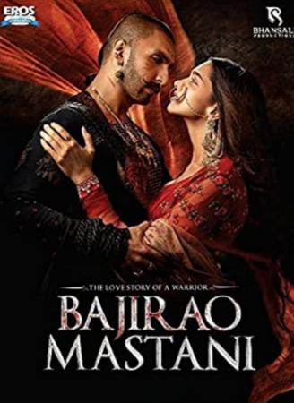 Bajirao Mastani (imdb- 7.2) Hindi Love Story Movie