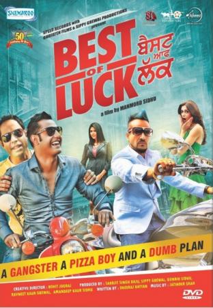 Best of Luck (2013) Best Comedy Punjabi Movie