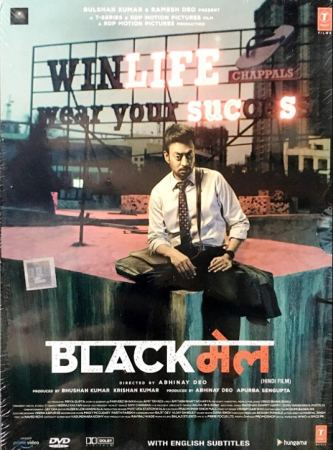 Blackmail Best Hindi Movie On Amazon Prime