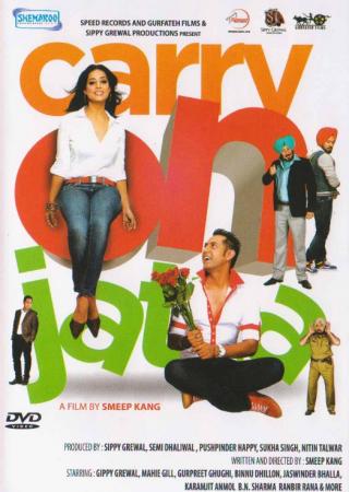 Carry on Jatta (2012) Best Comedy Punjabi Movie