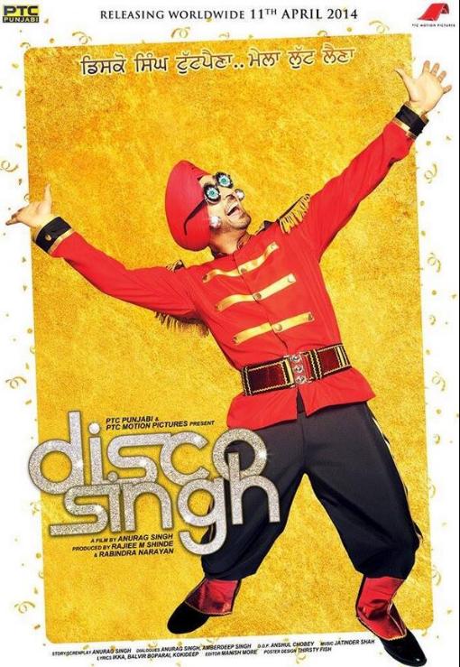 Disco Singh (2014)Best Comedy Punjabi Movie