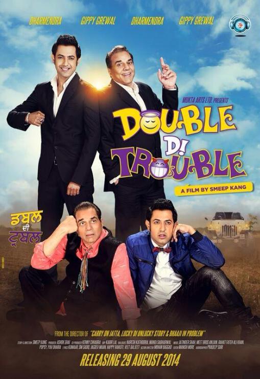 Double Di Trouble (2014)Best Comedy Punjabi Movie