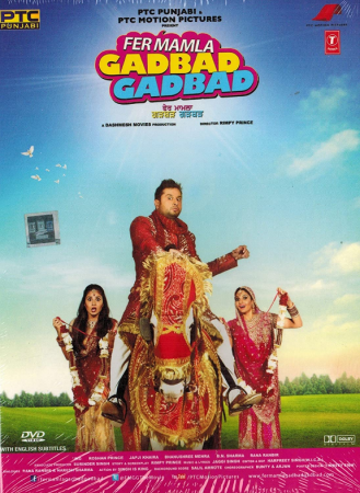 Fer Mamla Gadbad (2013)Best Comedy Punjabi Movie