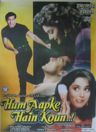 Hum Apke Hain Koun (imdb- 7.5) Best 90s Bollywood Romantic Movie