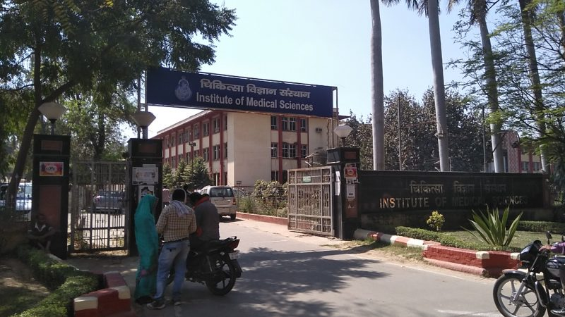 Institute of Medical Sciences, BHU: Best Medical College In India