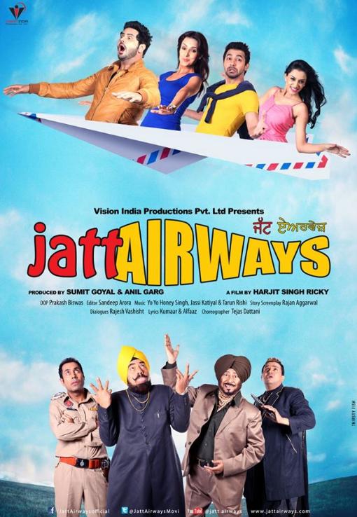 Jatt Airways (2013) Best Comedy Punjabi Movie