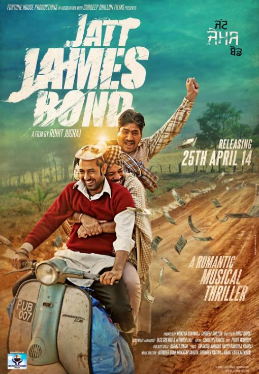Jatt James Bond (2014) Best Comedy Punjabi Movie