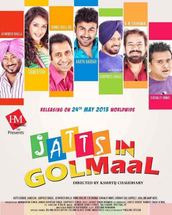 Jatts In Golmaal (2013) Best Comedy Punjabi Movie