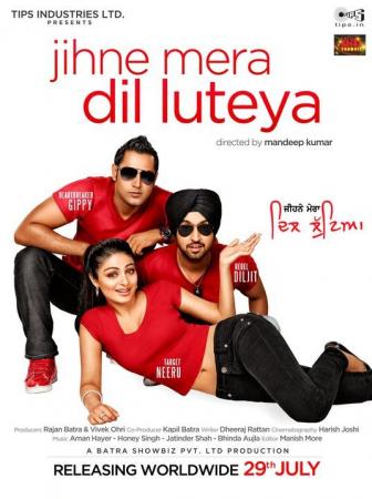 Jihne Mera Dil Luteya (2011) Best Comedy Punjabi Movie