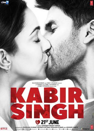 Kabir Singh (imdb- 7.1) Bollywood Love Story Movie