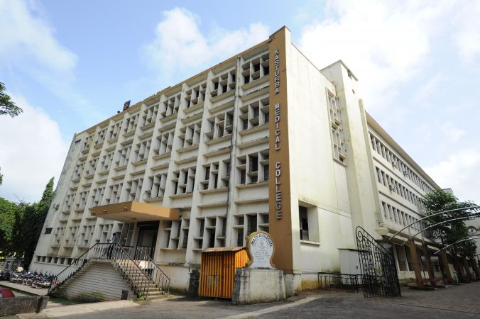 Kasturba Medical College, Manipal(KMC): Best Medical College In India