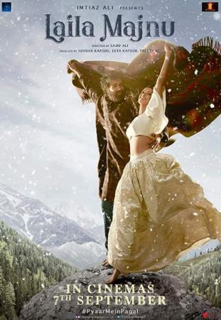 Laila Majnu (imdb- 7.7) Bollywood Romantic Movie