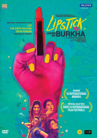 Lipstick Under My Burkha Best Hindi Movie On Amazon Prime