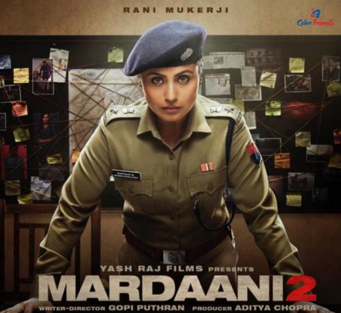 Mardaani 2 Best Hindi Movie On Amazon Prime