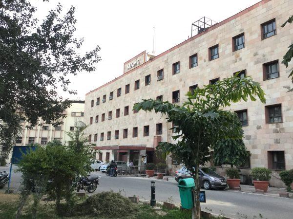Maulana Azad Medical College, New Delhi Best Medical College In India Best Medical College In India