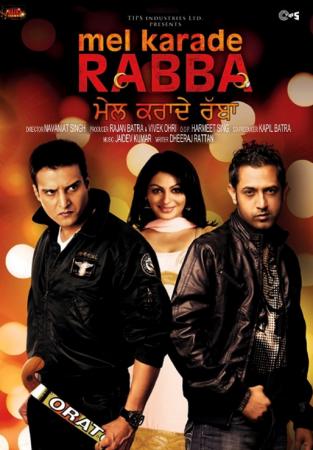 Mel Karade Rabba (2010) Best Comedy Punjabi Movie