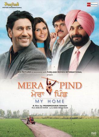 Mera Pind Best punjabi comedy movie
