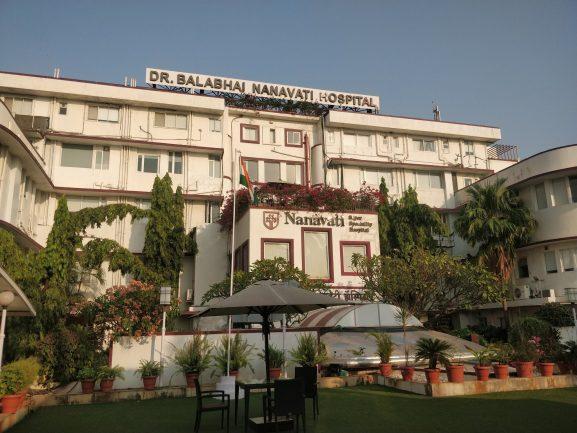 Nanavati Super Speciality Hospital, Mumbai Best Hospital In India