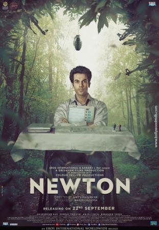 Newton Best Hindi Movie On Amazon Prime