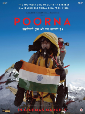 Poorna Courage has no limit Best Hindi Movie On Amazon Prime