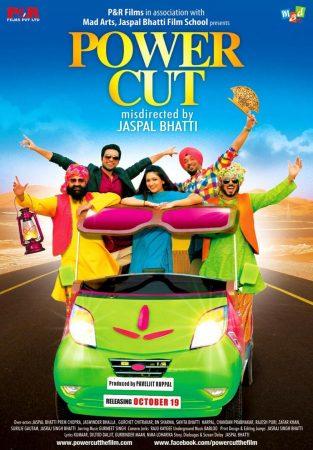 Power Cut (2012) Best Comedy Punjabi Movie