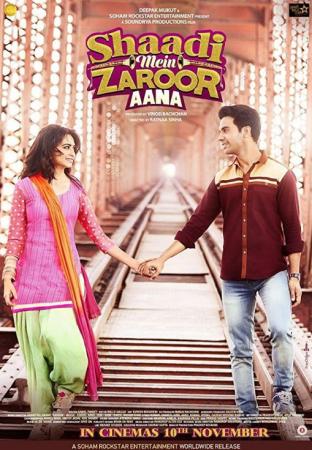 Shaadi Mein Zaroor Aana (imdb- 7.6) Bollywood Romantic Movie