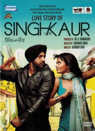 Singh versus Kaur (2013) Best Comedy Punjabi Movie