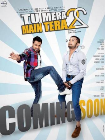 Tu Mera 22 Main Tera 22 (2013)Best Comedy Punjabi Movie