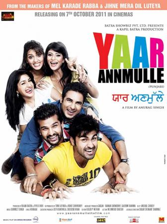 Yaar Anmulle (2011) Best Comedy Punjabi Movie