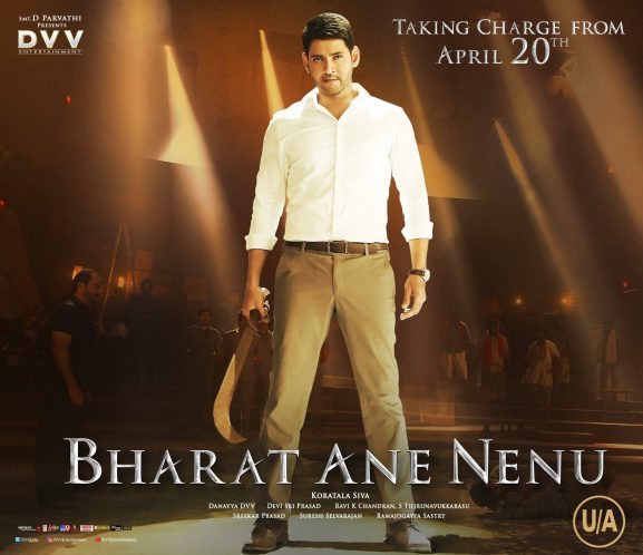 Bharat Ane Nenu: Best South Indian Movie