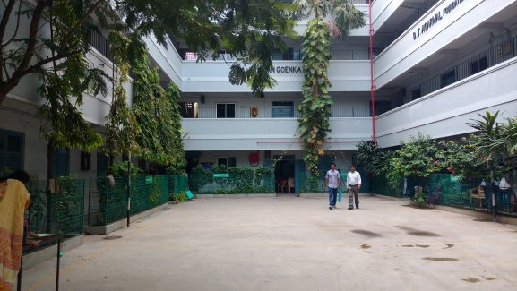 D.A.V. Boys Senior Secondary School (CBSE): Best School In Chennai