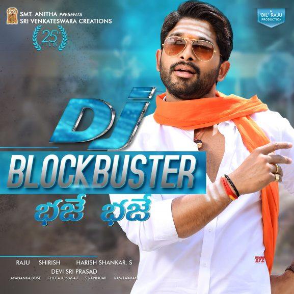 Duvvada Jagannadham (DJ): Best South Indian Movie
