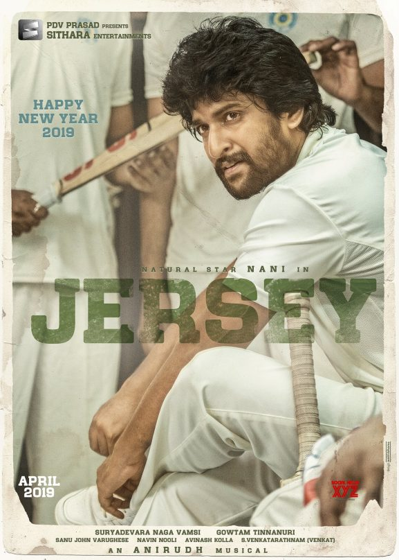 Jersey: Best South Indian Movie