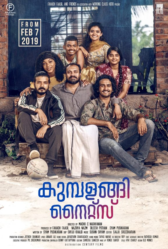 Kumbalangi Nights: Best South Indian Movie