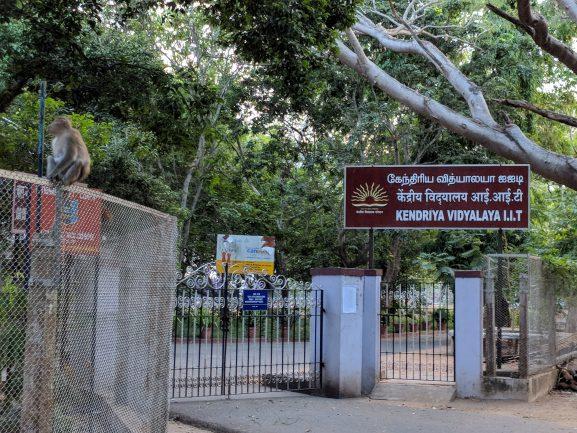 Kendriya Vidyalaya, IIT: Best School In Chennai