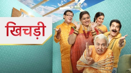 Khichdi - most popular TV series