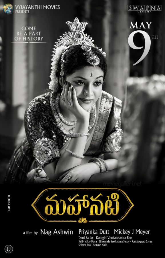 Mahanati: Best South Indian Movie