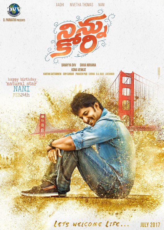 Ninnu Kori: Best South Indian Movie