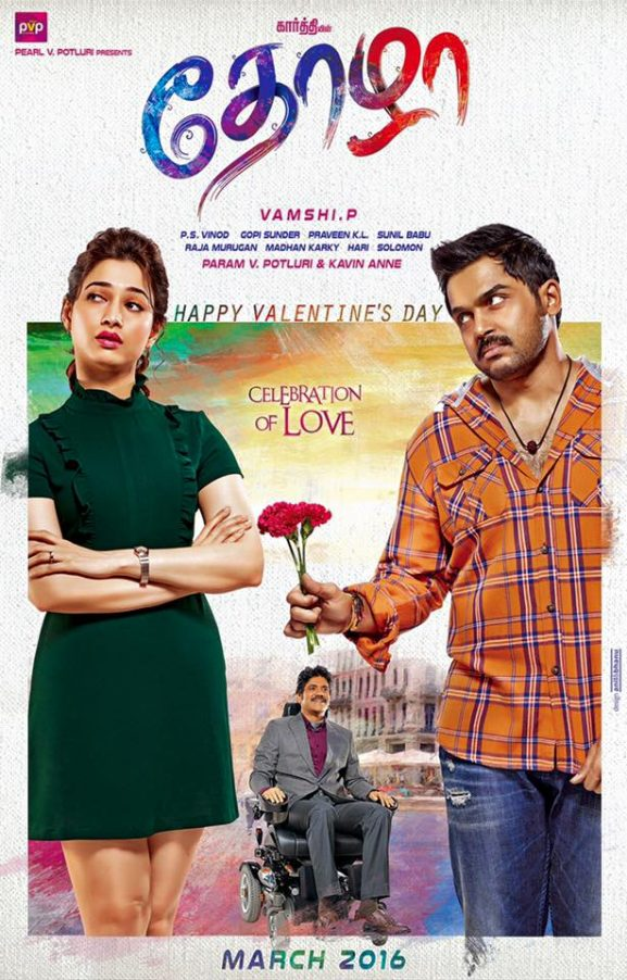 Oopiri: Best South Indian Movie