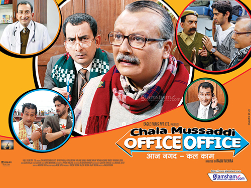 Office Office - most popular TV series