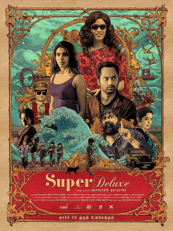 Super Deluxe: Best South Indian Movie