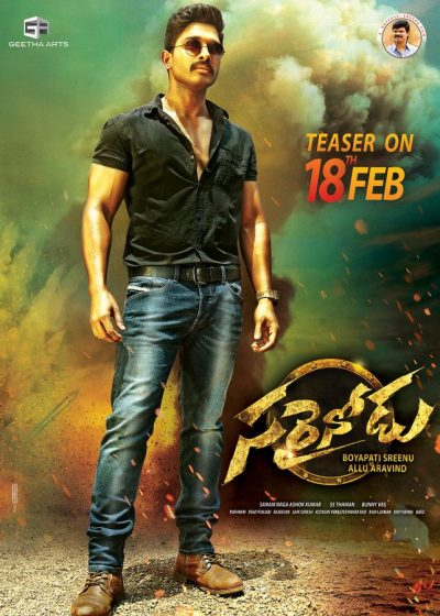 Sarrainodu: Best South Indian Movie
