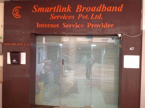 Smartlink Broadband: Best Internet Service Provider In Mumbai