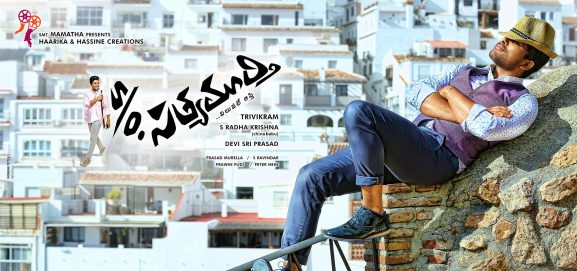 Son of Satyamurthy: Best South Indian Movie