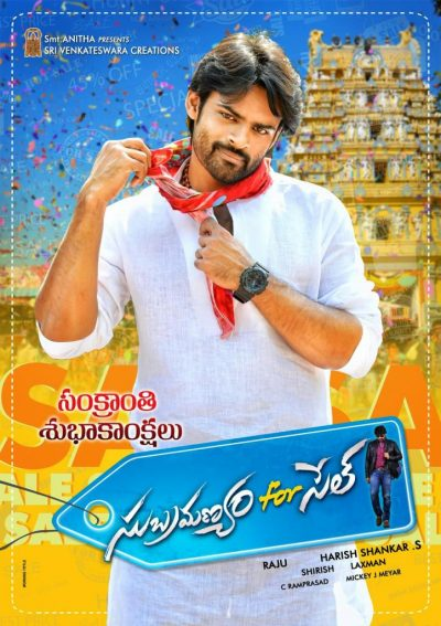 Subramanyam For Sale: Best South Indian Movie